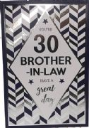 Brother in Law 30th Birthday Card